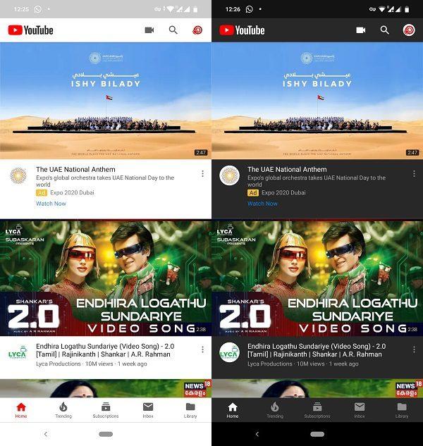 youtube dark theme enable screen 1