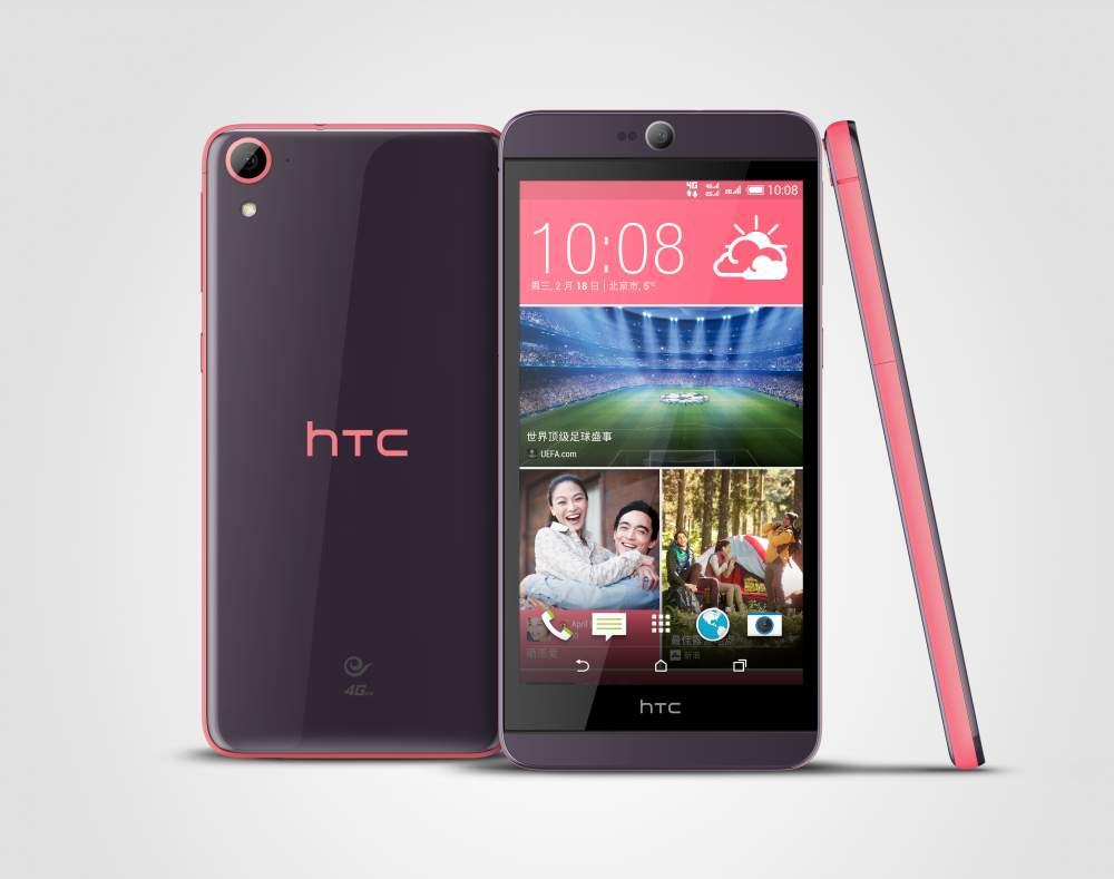 HTC-Desire-826-Dual-SIM