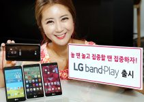 LG Band Play with 13MP Camera and 2300mAh Battery Launched