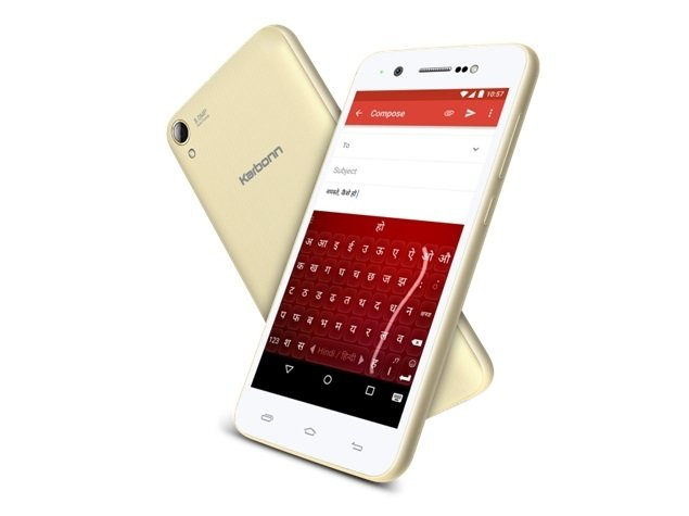 karbonn-titanium-mach-one-plus