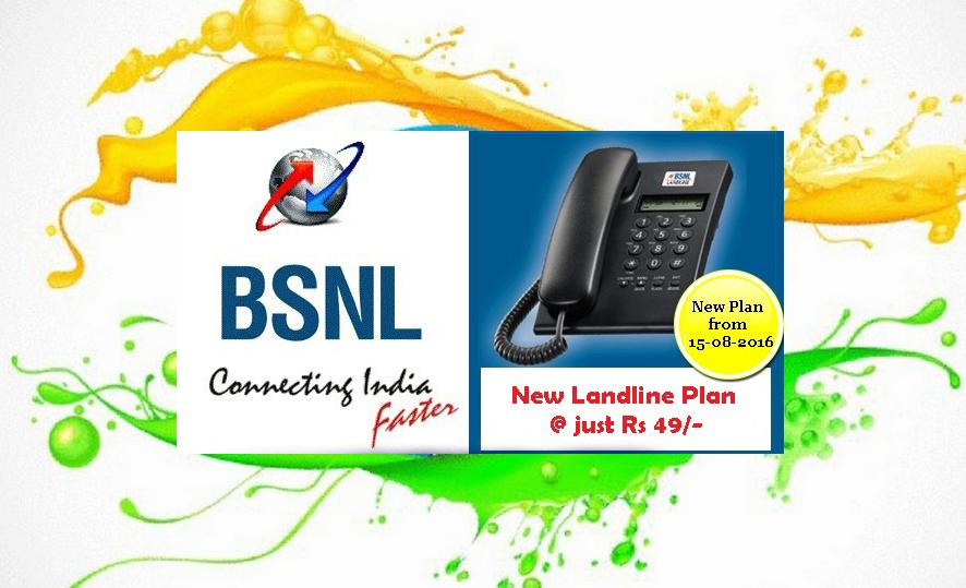 bsnl-freedom-49-offer