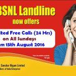 bsnl-landline-unlimited-calling-SUNDAYS-offer
