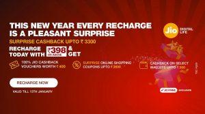 jio-surprice-recharge