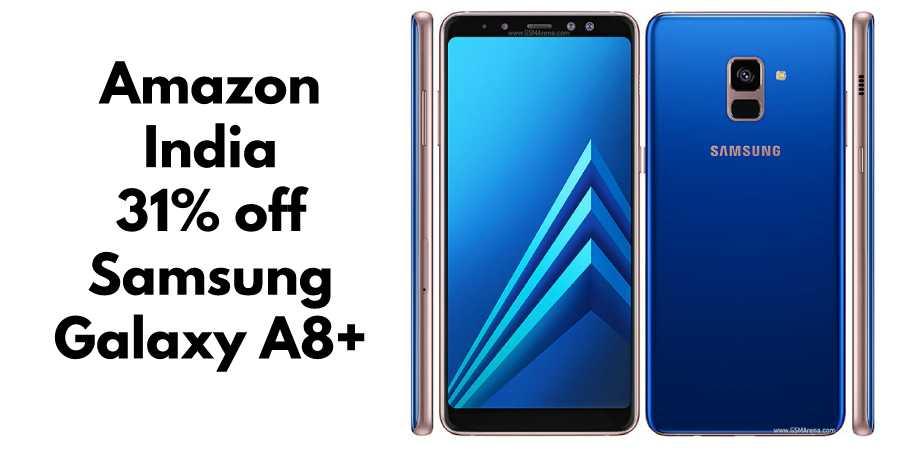 samsung-galaxy-a8-plus-offer