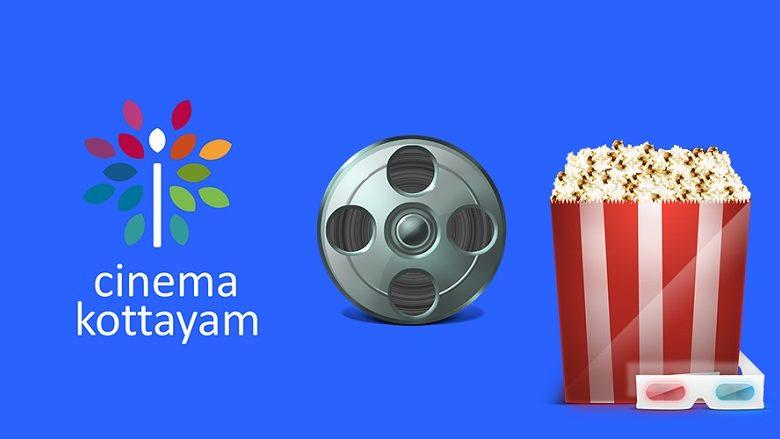cinema-kottayam-malayalam-movies-database