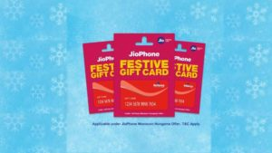 Jio New Year Offer 2019 Gift Card