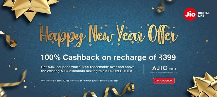 Reliance Jio Happy New Year Offer 2019