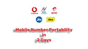 Mobile Number Portability in 2 days
