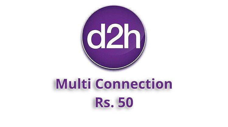 D2H Multi Connection