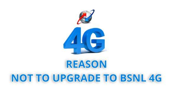 No BSNL 4G Upgrade