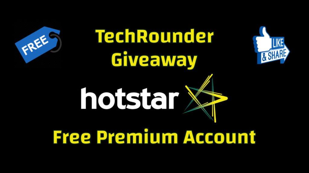 hotstar-premium-giveaway