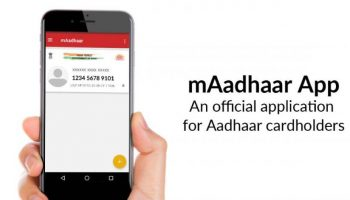 mAadhaar – Manage your Aadhaar Details Using Mobile App