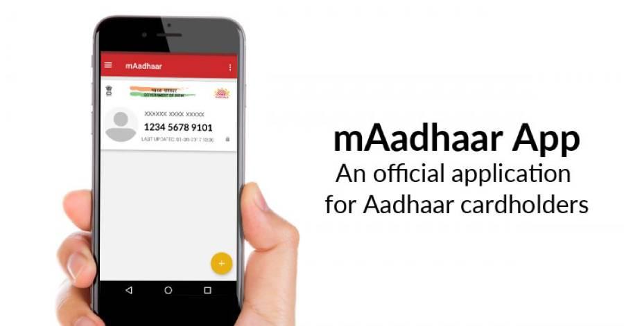 maadhaar-app