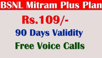 New BSNL Mithram Plan Validity Recharge Details