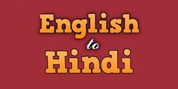 Various English to Hindi Translation Tools